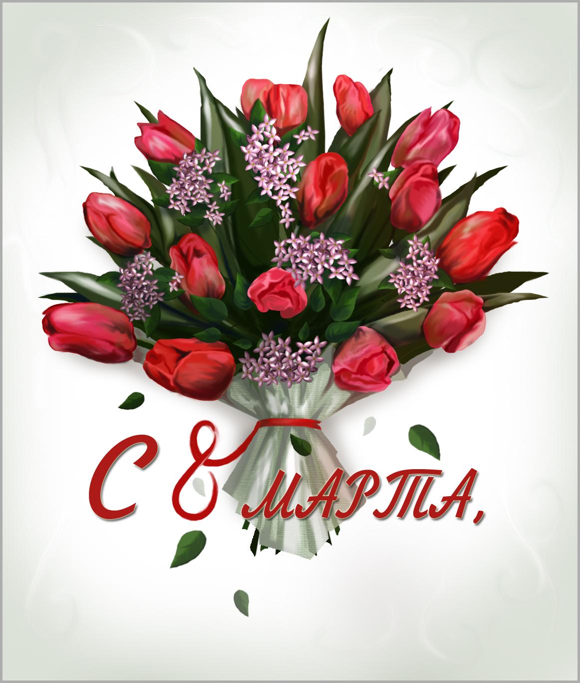 Поздравление с 8 марта 2014